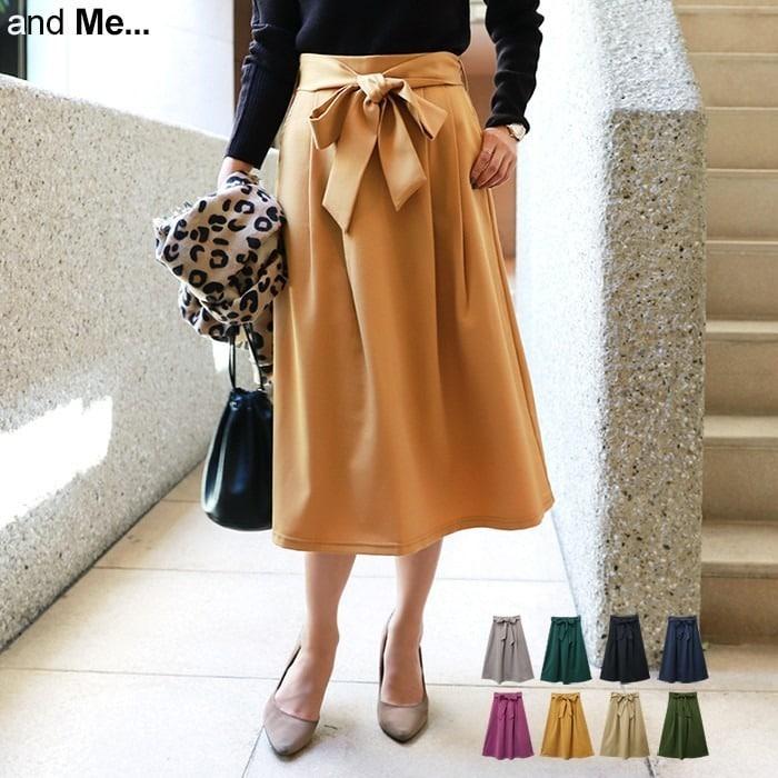 ベルト付きマキシ丈スカート