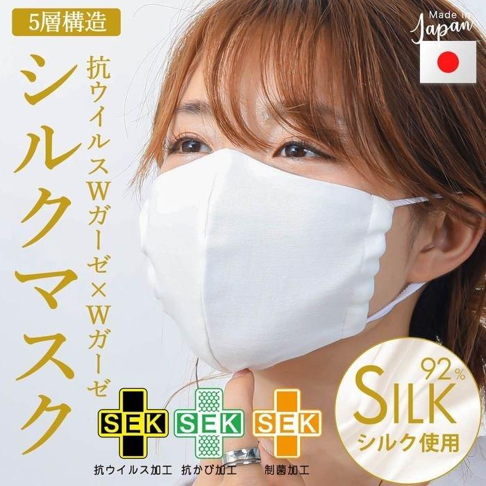 肌荒れ しない マスク マスクで肌荒れしないためには?おすすめ素材とケアを皮膚科医が解説