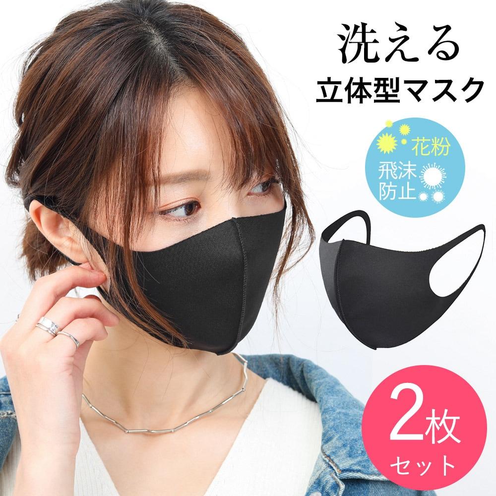 値段 高い マスク