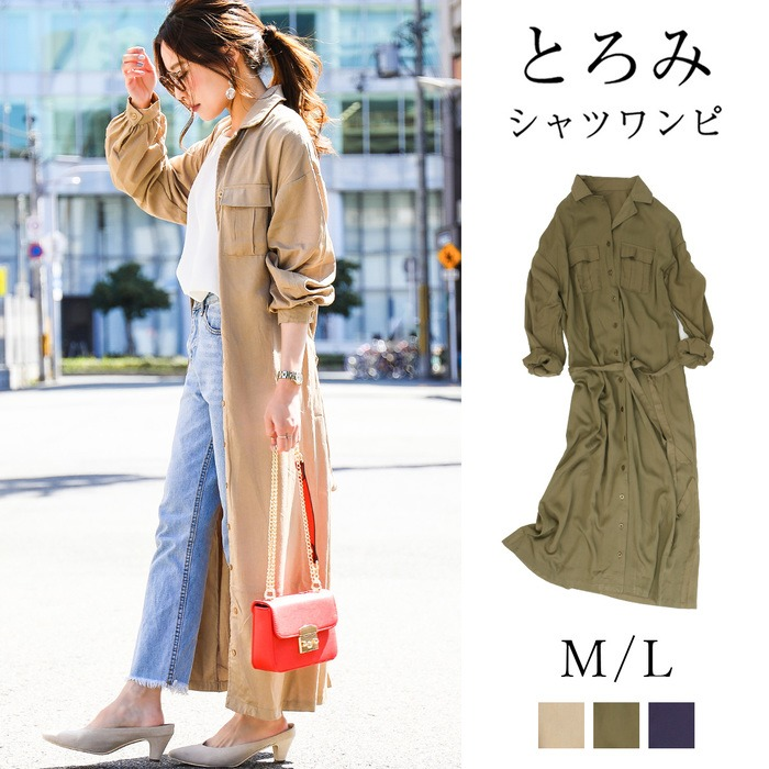 Fashion Letter<シャツワンピース>