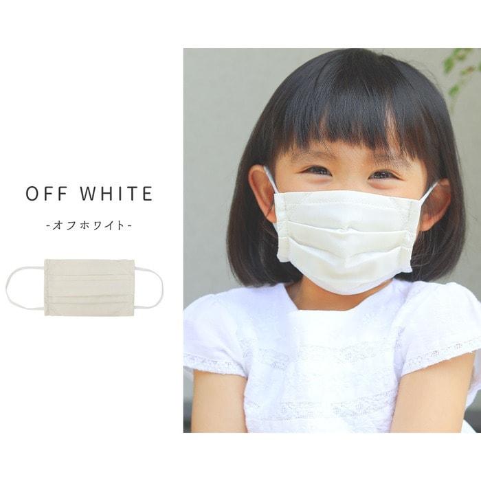 幼稚園児 使い捨てマスク