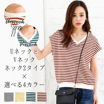 Tシャツ【2019春夏商品】