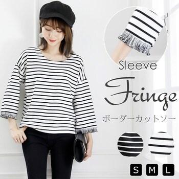 Tシャツ☆mailgt1456-8gd