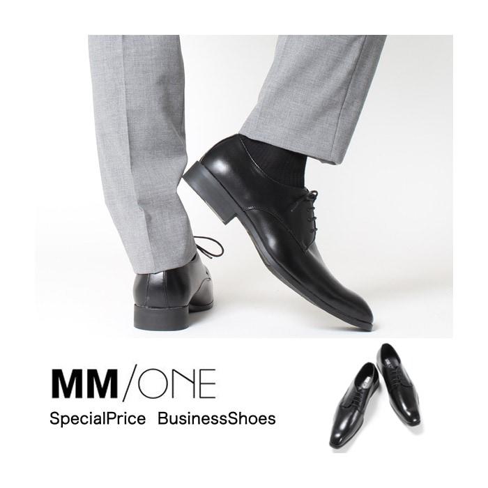 SVEC ビジネスシューズ 訳アリ メンズ 合成革靴 オックスフォード カジュアル 紳士靴 ブラック 黒 お買い得 特別価格 2018 秋冬 MPT164-1 ブラック 25.5cm メンズ 5,000円(税抜)以上購入で送料無料 ビジネスシューズ ドレスシューズ 秋メンズファッション アパレル 通販 大きいサイズ コーデ 安い おしゃれ お洒落 20代 30代 40代 50代 男性 靴 シューズ