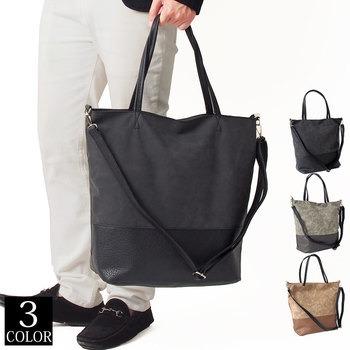 c1abd0dab3 トートバッグ メンズ ショルダーバッグ 2WAY トートバック レディース 大容量 バッグ カバン かばん 鞄 フェイク