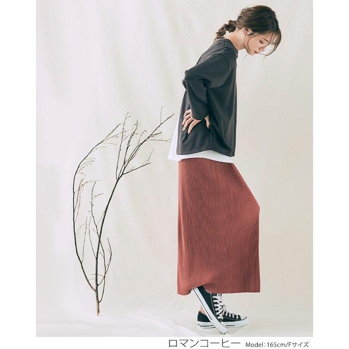 アコーディオンプリーツナロースカート