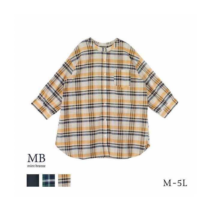 MB mint breeze 【M〜5L】オーガニックコットン シャツ大きいサイズ レディース 【MB エムビーミントブリーズ】 婦人服 ファッション 30代 40代 50代 60代 ミセス おしゃれ 通販 母の日 プレゼント ソノタ 4L レディース 5