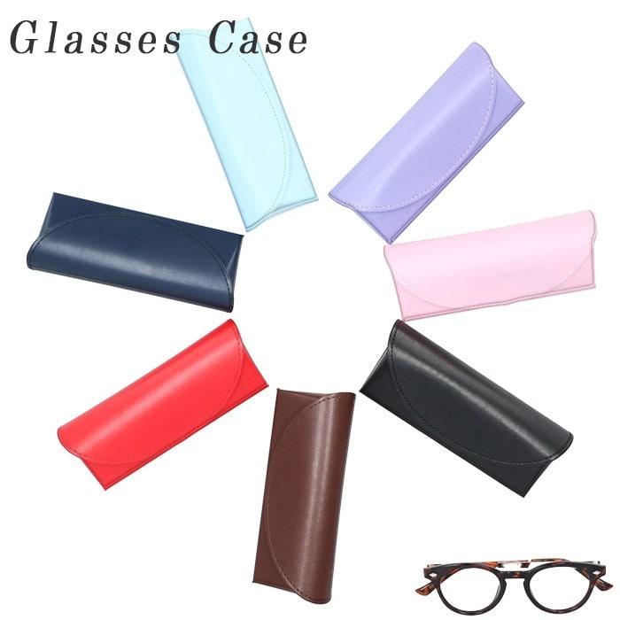 BACKYARD FAMILY メガネケース おしゃれ レディース 通販 スリム コンパクト セミハード 眼鏡ケース 軽量 軽い マグネット式 シンプル 無地 大人 かわいい 上品 きれいめ 鼻当て付き 眼鏡 メガネ サングラス 老眼鏡 サングラスケース
