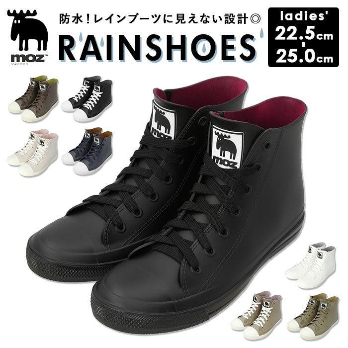 BACKYARD FAMILY レインブーツ レディース moz 通販 モズ レインシューズ MZ-8417 スニーカー おしゃれ 通勤 通学 レインスニーカー 晴雨兼用 滑りにくい 防水設計 履きやすい 歩きやすい ハイカット ショートレインブーツ 靴