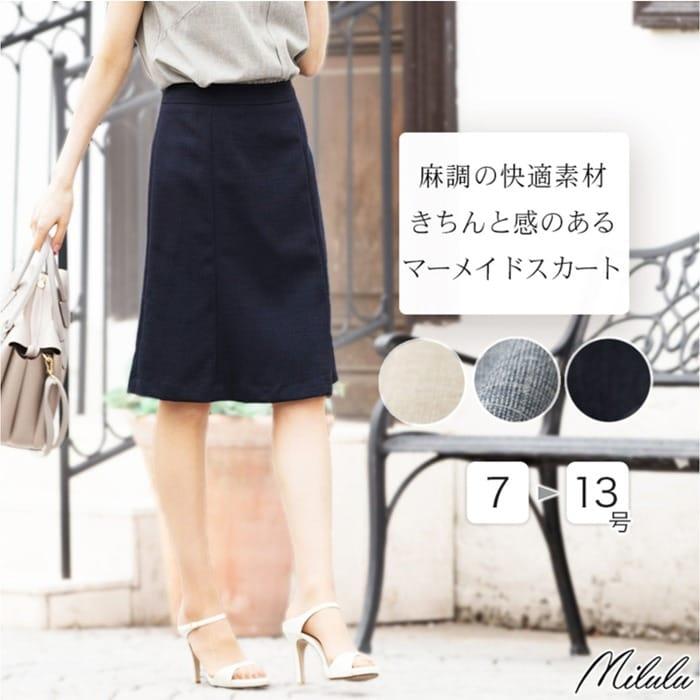 リネン風膝丈スカート